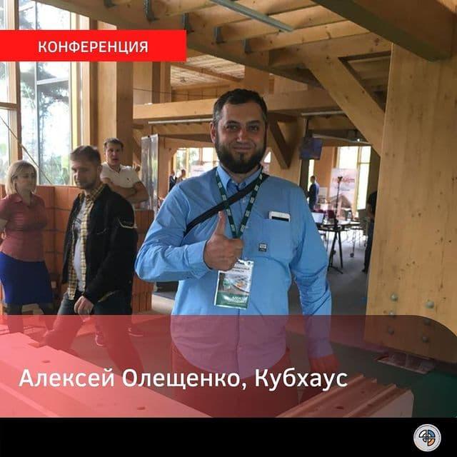 2 вопроса к Алексею Олещенко, Кубхауз